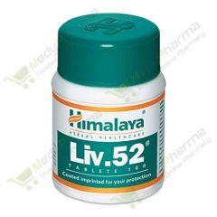Buy Himalaya Liv. 52  Online
